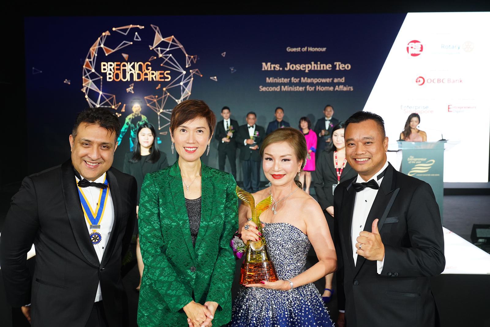 Winner of Entrepreneur of the Year Award 2019<br /> Overall Winner